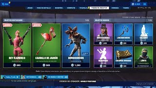 Hey! 👍 THE FORTNITE STORE TODAY ? NEW SKIN FORTNITE? Fortnite Direct ? 07 07 2019