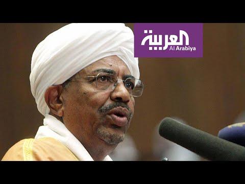 كيف تسبب البشير في تدهور اقتصاد السودان؟  - نشر قبل 11 ساعة