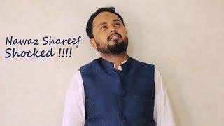 Nawaz Shareef Shocked   Imran Khan   Faisal Iqbal