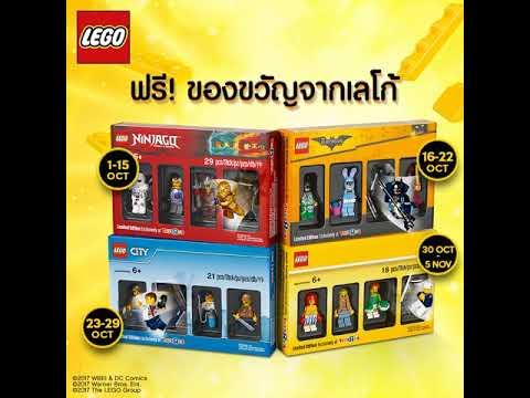 toys r us thailand Lego Bricktober 2017 - YouTube