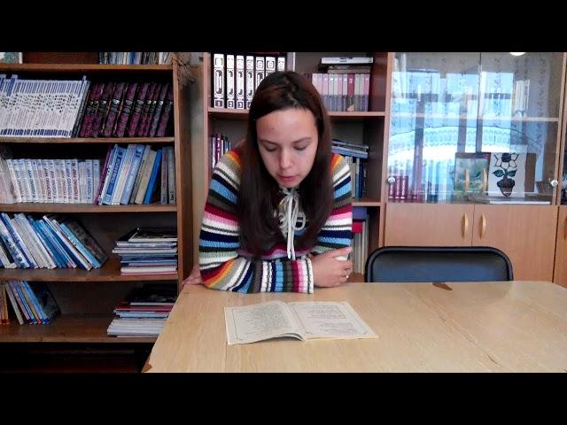 Изображение предпросмотра прочтения – АнастасияШандер читает произведение «Гаснет вечер, даль синеет» И.А.Бунина
