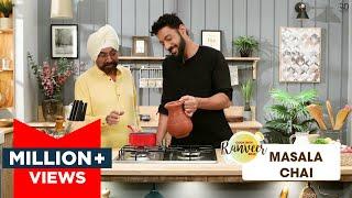 Masala chai | मसाला चाय | Chef Ranveer Brar