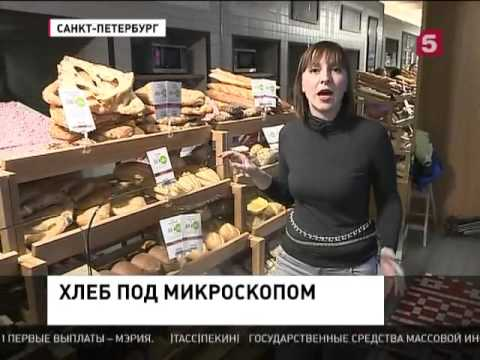 Почему хлеб не портится?