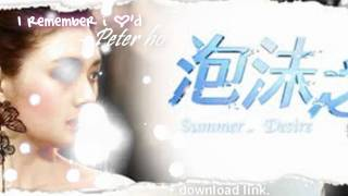 Summer's desire OST i remember i loved V2 Lyric DL&Lyrics Mp3