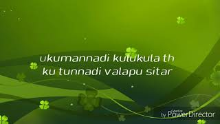 Thalukumannadi kulukula thara karaoke song with lyrics