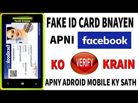 Fake Id Card Maker Online Free Pakistan
