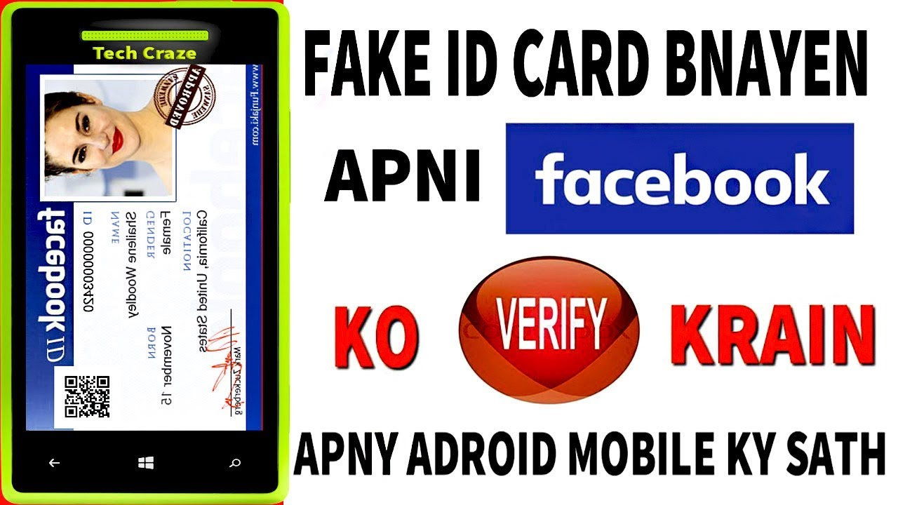 How To Create Fake Id Card For Facebook Verification In Urdu Hindi  Tech  Craze