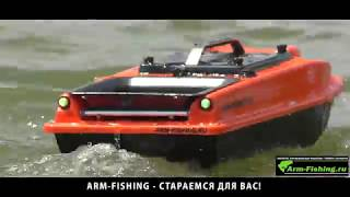 Arm-Fishing Атом V1 28000руб. АКБ li-ion 20000мач пульт 6 каналів Москва серпень 2019