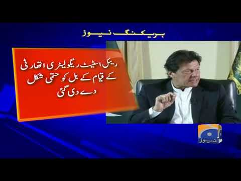 Breaking News - PM Imran Khan reviews progress on Naya Pakistan Housing Project