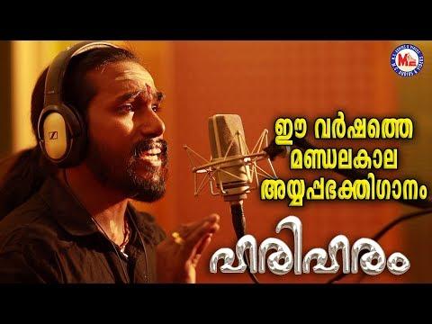 പന്തളരാജന്-പൊന്നോമനേ-|-panthalarajanu-ponnomane-|new-ayyappan-songs-2019-|-sannidhanandan
