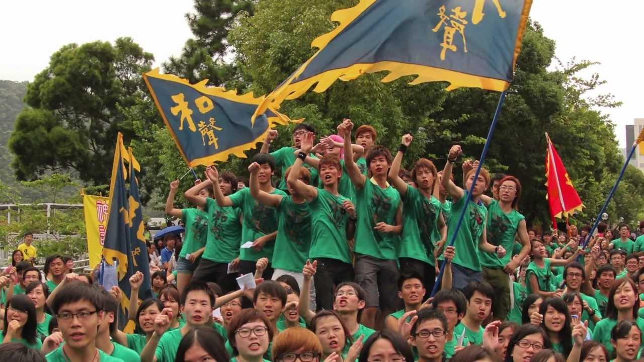 Lee Woo Sing College 2012 O Camp Recruitment 和聲書院2012大O輔員招募! - YouTube