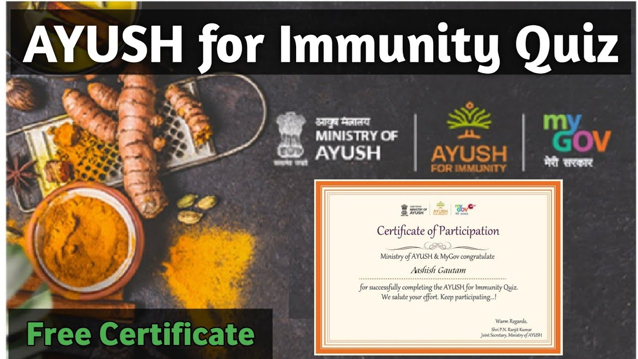 AYUSH For Immunity Quiz