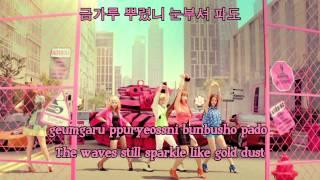 [HD][ENG][MP3] F(x) - Hot Summer MV [Romanization][Hangul][DL]