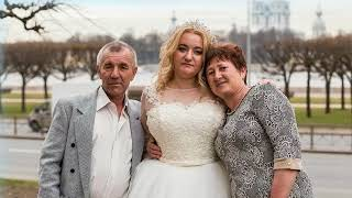 Свадьба Натальи и Максима Халтуриных   К.Лиман - Санкт-Петербург.