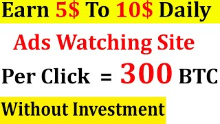 AdBit | New Best High Paying Ads Watching Website | Earn Money Watching Ads | Free | In 2020