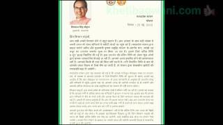 शिवराज सिंह ने किसानों को दीया खुशखबरी भरा सन्देश | फार्मिंग इंफॉर्मेशन | खेती की खबर | Mandi News