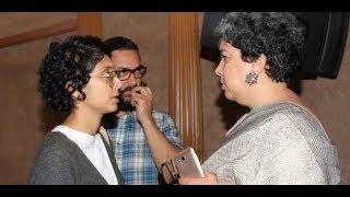 Video Aamir Khan ने मनाया ex-wife Reena Dutta का 50th birthday,पहुंची wife Kiran Rao download MP3, 3GP, MP4, WEBM, AVI, FLV Agustus 2018