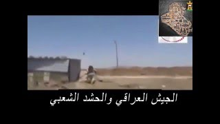 isis tearing the Iraqi flag and was bombed