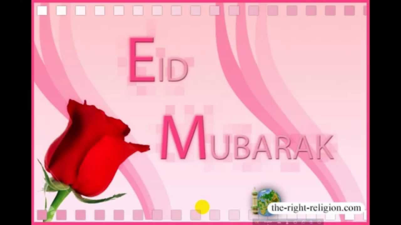 Top Wallpaper Love Eid Mubarak - maxresdefault  2018_51875.jpg