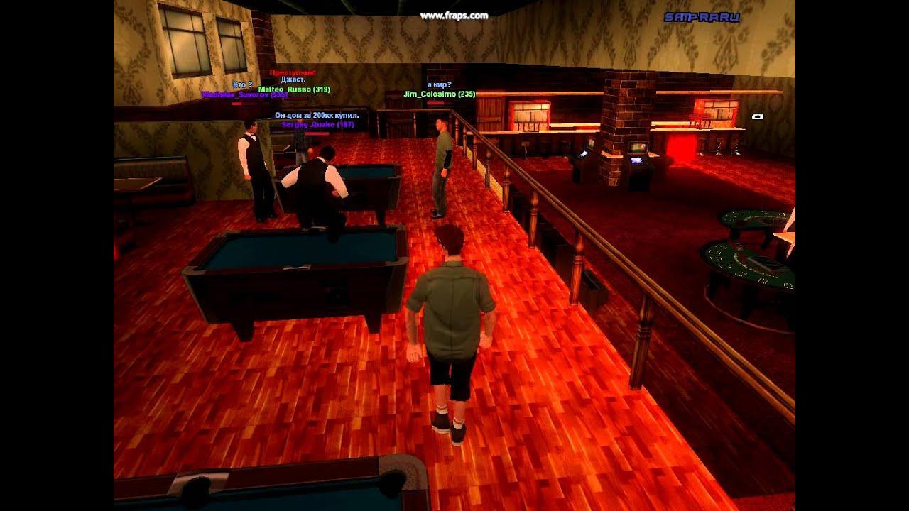 Интерьер для казино в самп бесплатные игровые автоматы игратьбесплатно