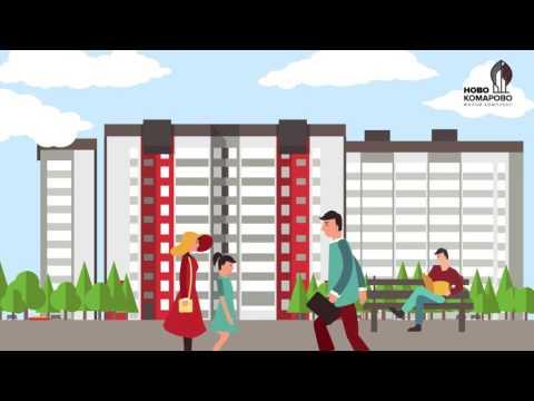 Квартиры для ваших историй — жилой комплекс Ново-Комарово