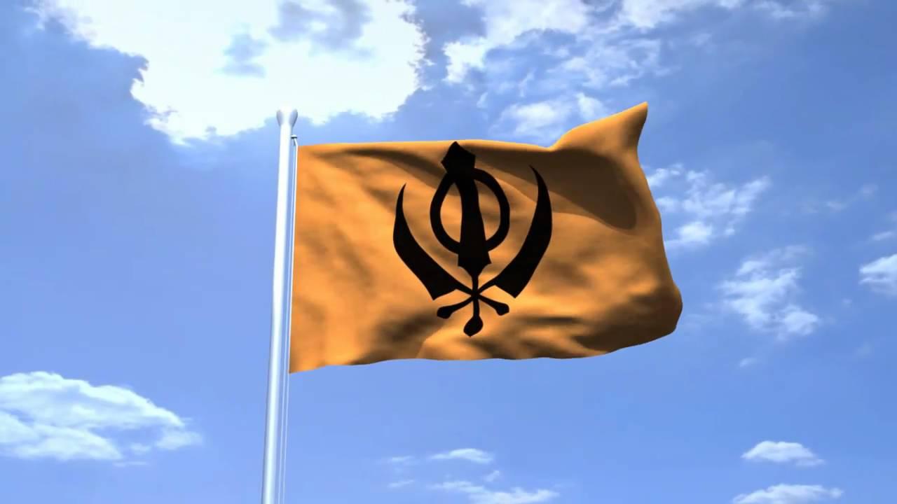 Nishan Sahib (Sikh flag) - YouTube