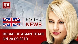 InstaForex tv news: 20.09.2019: Investors shift their attention to US-China trade talks (GBP/USD, CHF/USD)