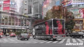"""渋谷を走行する、AK-69 11月23日発売 New Album """"DAWN"""" の宣伝トラック..."""