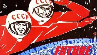 КАК В СССР ПРЕДСТАВЛЯЛИ 2017 ГОД?