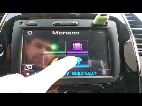 Демонстрация прошивки Menaco на Media-Nav Evolution (версия 9.1.3.3)