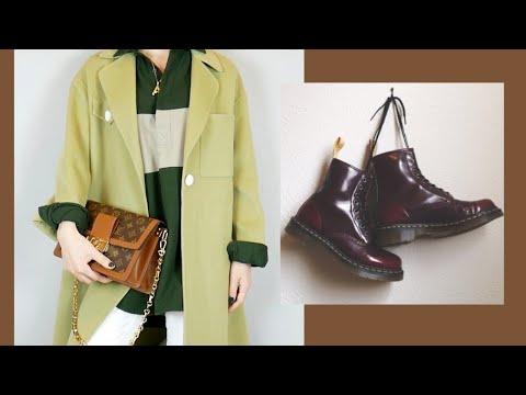 【Shopping Haul】优衣库 JW Anderson测评/穿搭 + 5双平价好穿马丁靴合集(宽胖脚)  Dr. Martens  平底鞋显高小技巧