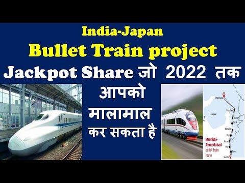 Bullet train Project in India: Jackpot Share जो आपको  मालामाल  कर सकता है