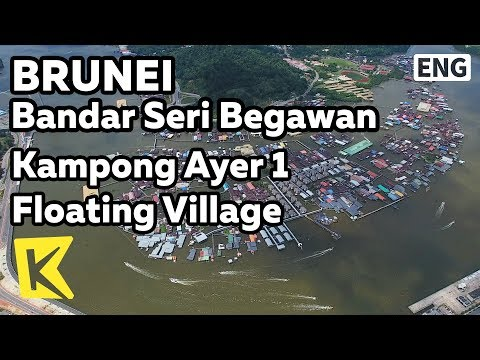 【K】Brunei Travel-Bandar Seri Begawan[브루나이 여행-반다르스리브가완]캄퐁 아에르1 수상마을/Kampong Ayer/Floating Village