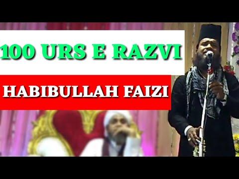 HABIBULLAH FAIZI   ||  TUJHE HAMD HAI  KHUDAYA