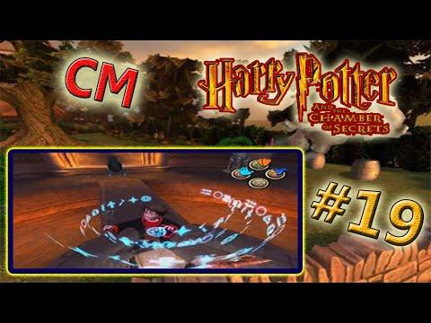 (PS2) Harry Potter e la Camera dei Segreti - Parte 19 - Incendio