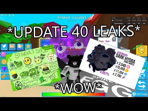 New Update 40 Event Leaks Omg Roblox Bubble Gum Simulator