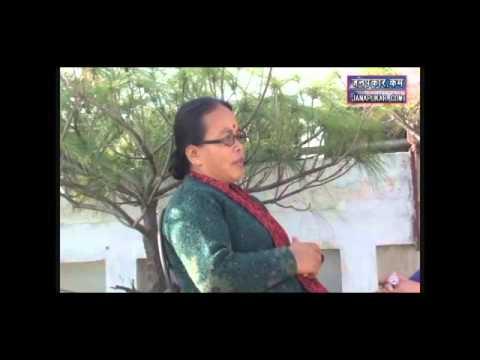 Interview with Bima Kumari Dura by janapukar.com