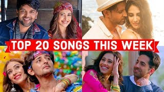 Top 20 Songs This Week Hindi/Punjabi Songs 2019 (September 7) | Latest Bollywood Songs 2019
