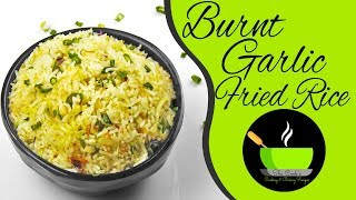 Burnt Garlic Fried Rice | Chinese Main Course Recipe | Burnt Garlic Vegetable Fried Rice