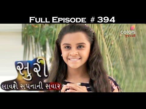 Suri - 22nd February 2017 - સુરી - Full Episode