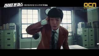Life On Mars   Korean Drama Trailer 2018   Movie Trailers