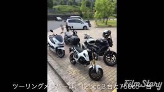 道の駅スタンプラリー巡りin京都ー! thumbnail