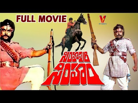 SIMHAPURI SIMHAM | TELUGU FULL MOVIE |...