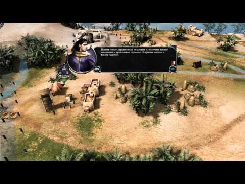 игра престолов начало с Volviq часть 1