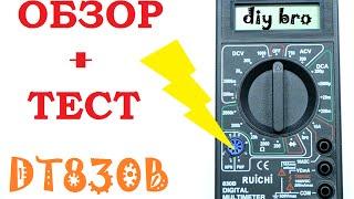 Обзор и тест мультиметра DT830B by DIY BRO
