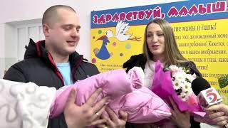 Ежемесячные выплаты при рождении первого ребенка