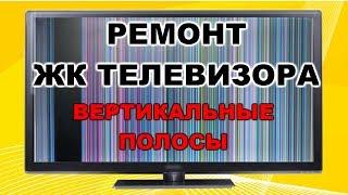 видео 5-мегапиксельная камера NEC для мобильников
