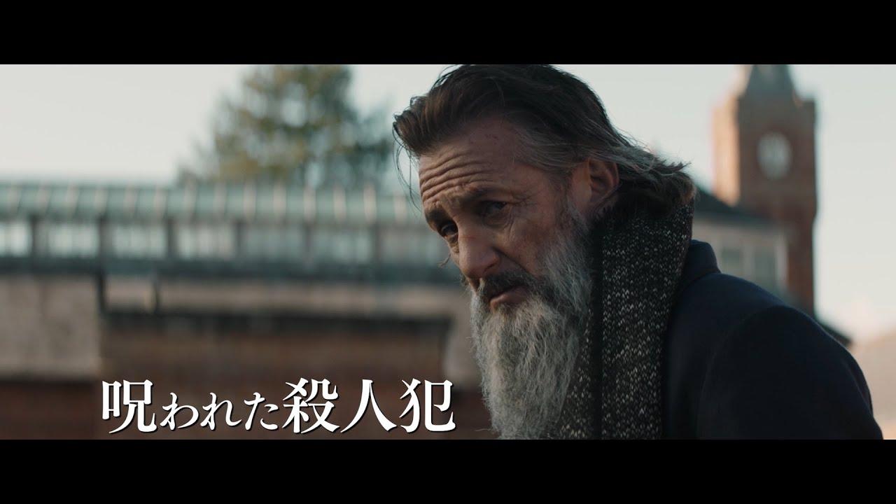 メル・ギブソン×ショーン・ペン!映画『博士と狂人』日本版予告編