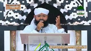Mudat Se Mere Dil Mein Hai Arman-e-Madina || Ahmed Raza Attari ||