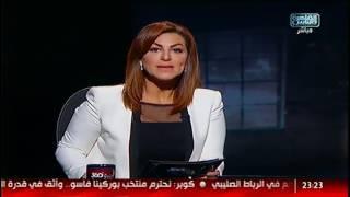 المصرى أفندى 360 |  ترامب  يقيل القائمة  بأعمال  وزير العدل .. زيادة أسعار السكر .. موظفى المحليات